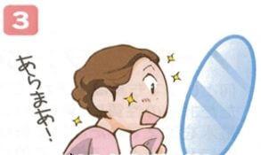 艶つや習慣では首イボが取れない?口コミが嘘なのかを検証した